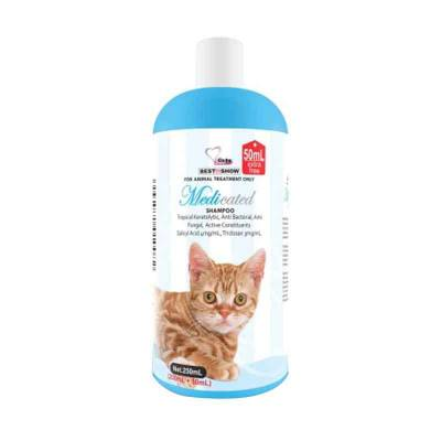 BIS Medicated Shampoo for Cat 500ml