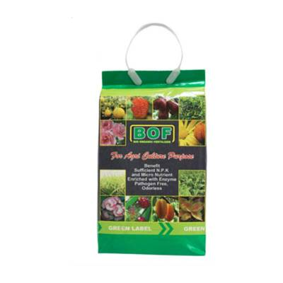 Pupuk Organik BOF (Bio Organik Fertilizer) Exclusive