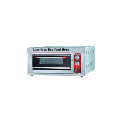 Gas Deck Oven Model BOV-ARF20H (1D2T) FMC