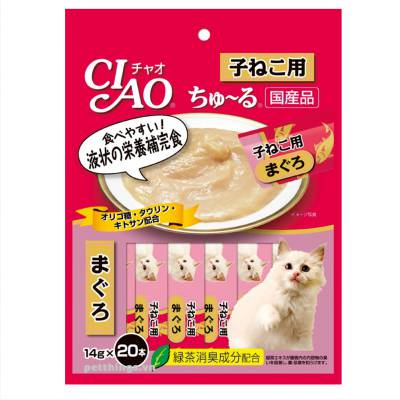 Cemilan Kucing CIAO Tuna For Kitten Only 450 gram