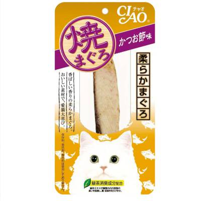 Cemilan Kucing Cat Pouched Roast Tuna Katsuobushi Flavor 20 gram