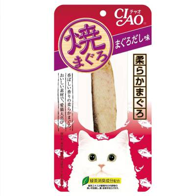 Cemilan Kucing Cat Pouched Roast Tuna Maguro Flavor 20 gram