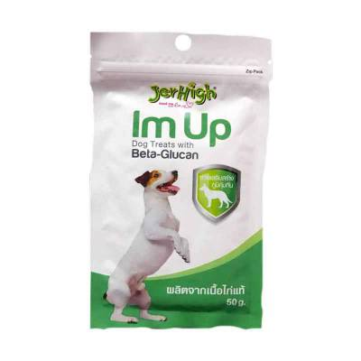 Snack Anjing Jerhigh Im Up 50 gram