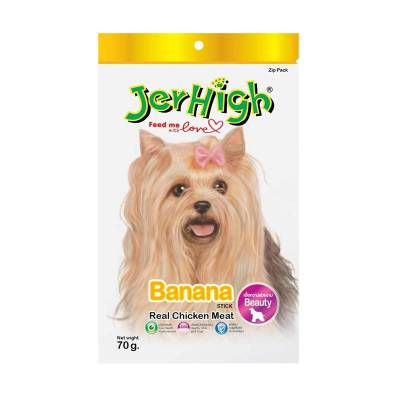 Snack Anjing Jerhigh Banana