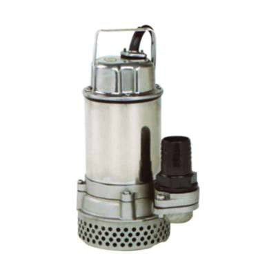 Kyodo Marine Submersible Pump SPS 750-50