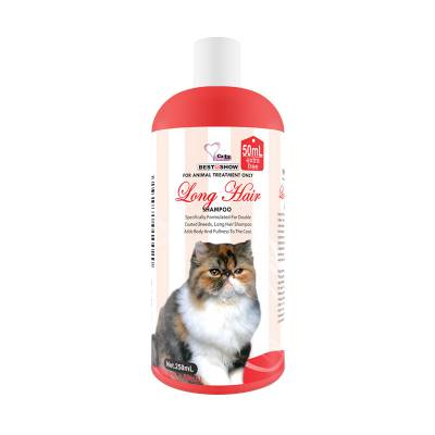 BIS Long Hair Cat Shampoo 200+50 ml